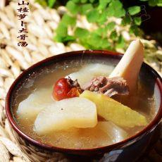 山楂萝卜大骨汤