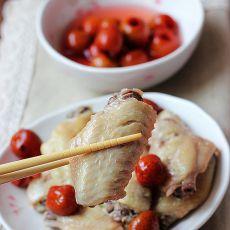 山楂鸡翅――无油低卡开胃肉菜