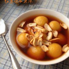 红薯圆子姜汤