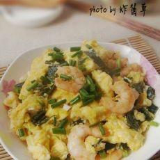 海带虾仁炒滑蛋的做法