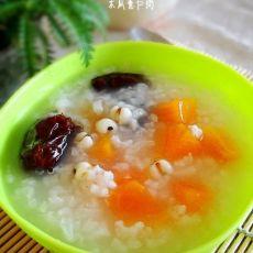润肤养颜之木瓜薏仁粥的做法