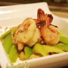 西芹鲍菇烩大虾