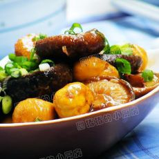 板栗烧香菇