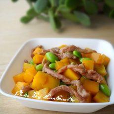 南瓜毛豆肉丝