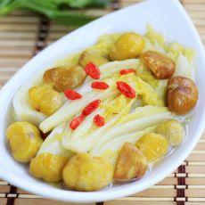 板栗烧白菜
