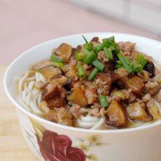肉末香菇面(宝宝食谱)