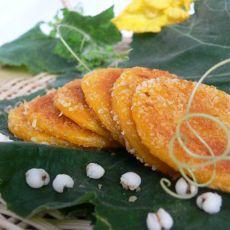 薏米仁南瓜饼