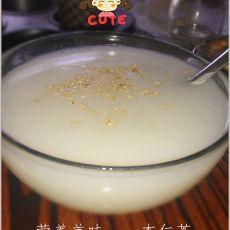 营养美味——杏仁茶的做法