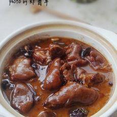 香菇黄豆猪蹄煲的做法