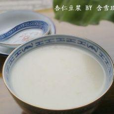 杏仁豆浆的做法