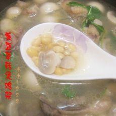 黄豆草菇煲鸡架
