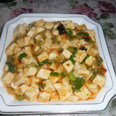 蒜香辣豆腐