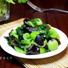 木耳炒小白菜