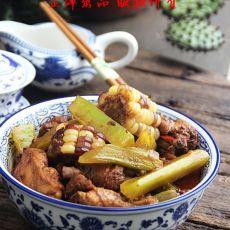 青笋玉米烧鸡块的做法