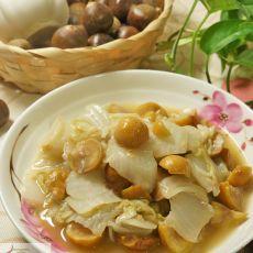 栗子烩白菜