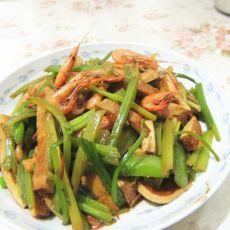 芹菜香干炒河虾