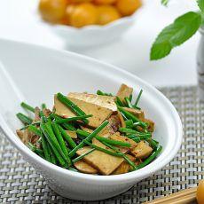 韭香豆干——下酒菜的做法