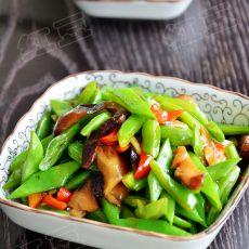 蚝油香菇扁豆