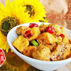 奢华牛肉酱烩油豆腐的做法
