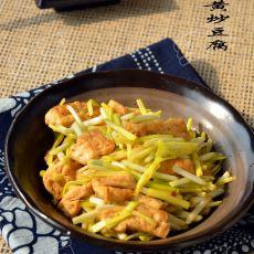 蒜黄炒豆腐的做法