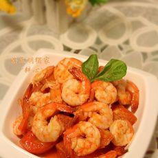 番茄炒虾仁的做法