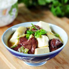 清熘鸳鸯豆腐