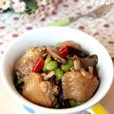 毛豆炒鸡翅——毛豆和鸡翅完美组合的做法