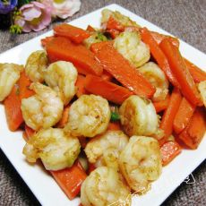 胡萝卜炒虾仁的做法