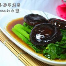 蚝油冬菇芥蓝菜的做法