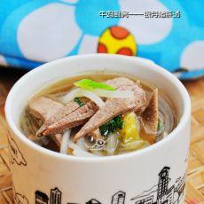 银芽猪肝汤
