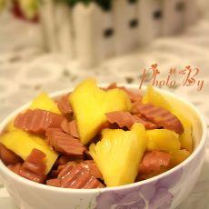 菠萝炒肠仔的做法