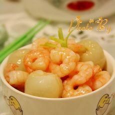 荔枝烩虾仁