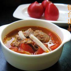 葛根番茄牛肉汤