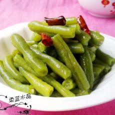 凉拌四季豆