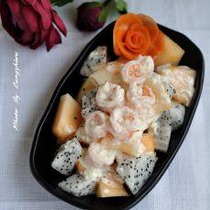 海鲜水果沙拉的做法