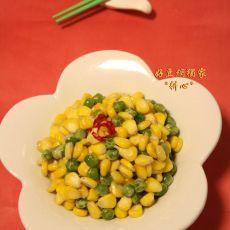玉米青豆的做法