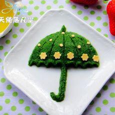 小花伞油菜泥