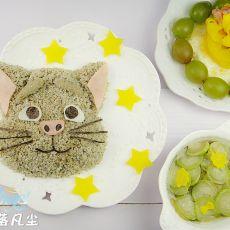 汤姆猫黑小米饭