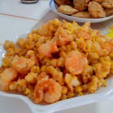 蛋黄�h虾仁玉米粒的做法