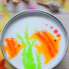 热带鱼酸奶