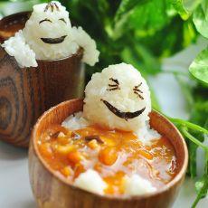泡澡小人番茄肥羊饭