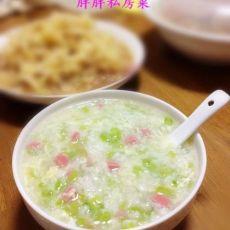 西芹火腿粥【春季养生菜】