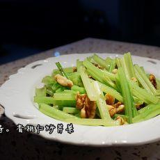 香桃仁炒芹菜