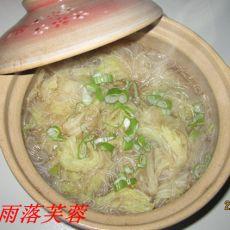 砂锅白菜粉丝的做法
