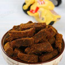 自制咖喱牛肉干-奥运观战零食