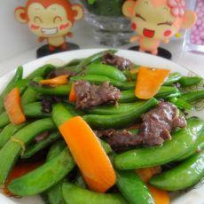 甜豌豆炒牛肉的做法
