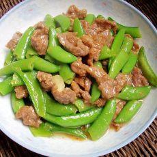 豌豆荚炒牛肉的做法