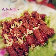 烤牛肉金针卷
