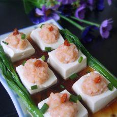 鲜虾酿豆腐的做法