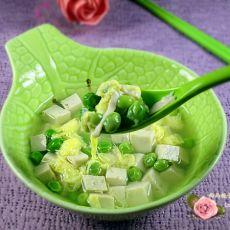 豌豆豆腐蛋花汤的做法